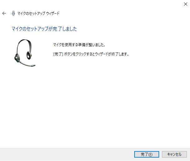 f:id:kiyoshi_net:20201101223903p:plain