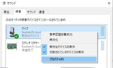 f:id:kiyoshi_net:20201101223933p:plain