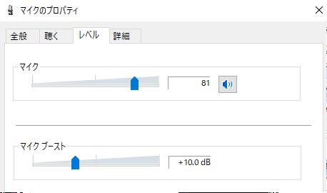 f:id:kiyoshi_net:20201101224016p:plain
