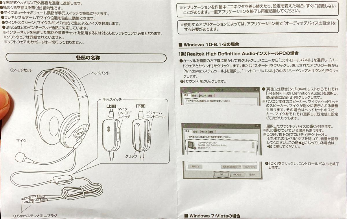 f:id:kiyoshi_net:20201101224251p:plain