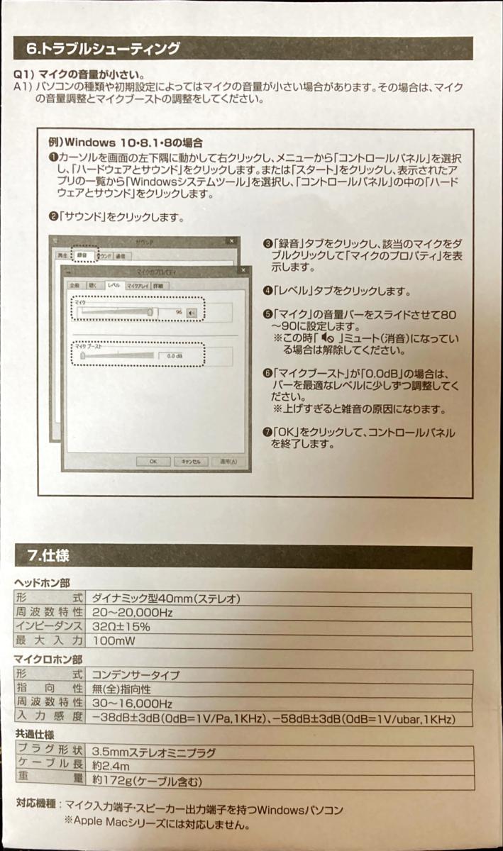 f:id:kiyoshi_net:20201101224325p:plain