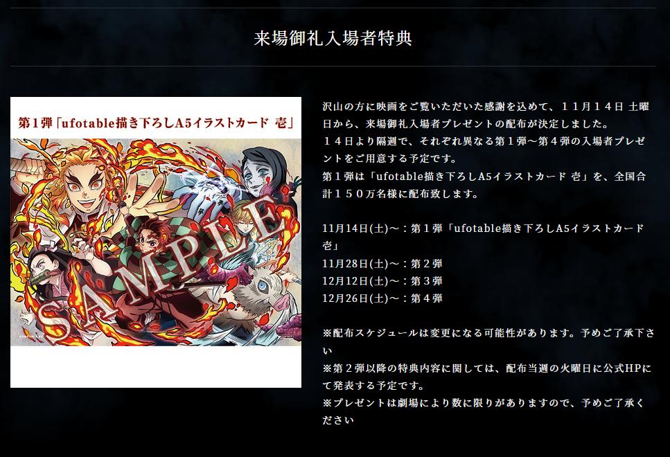 f:id:kiyoshi_net:20201108010834p:plain