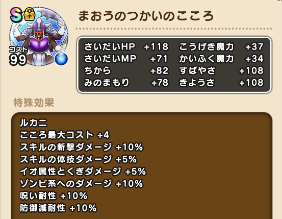 f:id:kiyoshi_net:20201108215708p:plain