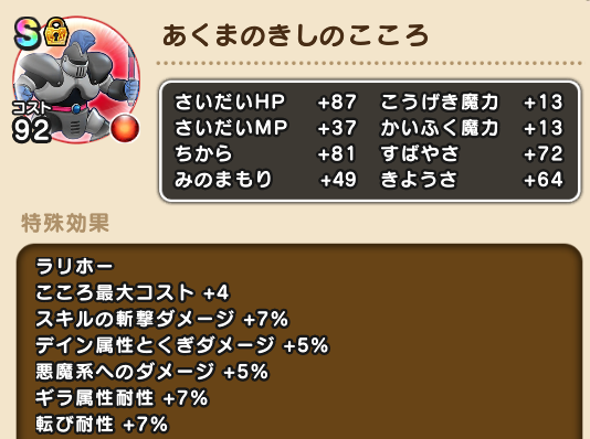 f:id:kiyoshi_net:20201108215729p:plain