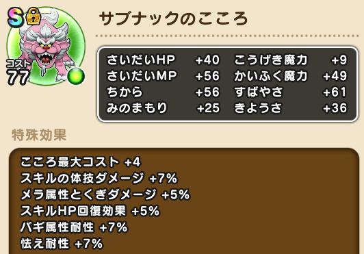 f:id:kiyoshi_net:20201108215746p:plain