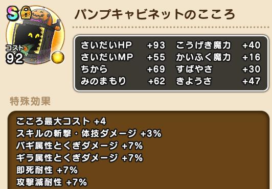 f:id:kiyoshi_net:20201108215802p:plain