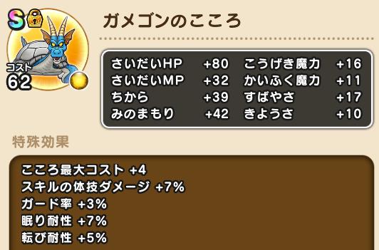 f:id:kiyoshi_net:20201108215819p:plain