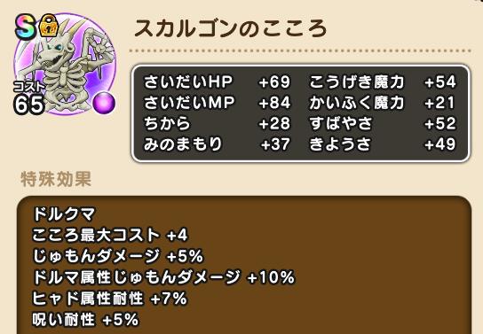 f:id:kiyoshi_net:20201108215846p:plain