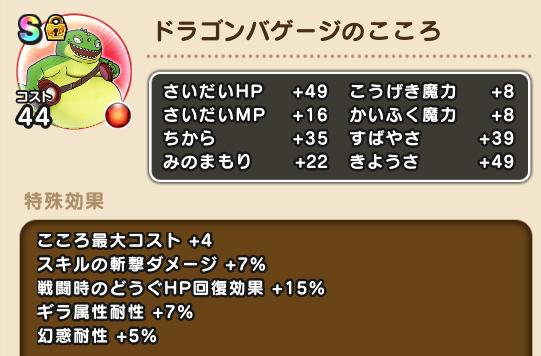 f:id:kiyoshi_net:20201108215914p:plain