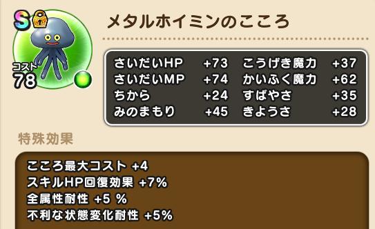 f:id:kiyoshi_net:20201108215928p:plain