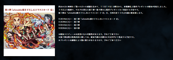 f:id:kiyoshi_net:20201115101133p:plain