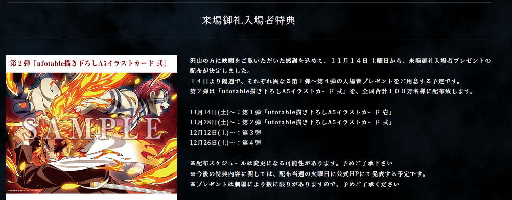 f:id:kiyoshi_net:20201126122550p:plain