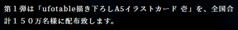 f:id:kiyoshi_net:20201126122928p:plain