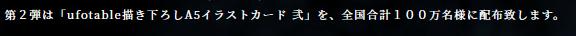f:id:kiyoshi_net:20201126122942p:plain