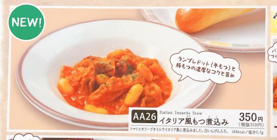f:id:kiyoshi_net:20210103093828p:plain