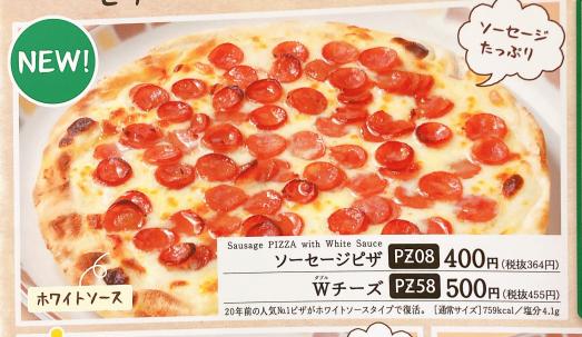 f:id:kiyoshi_net:20210103093925p:plain