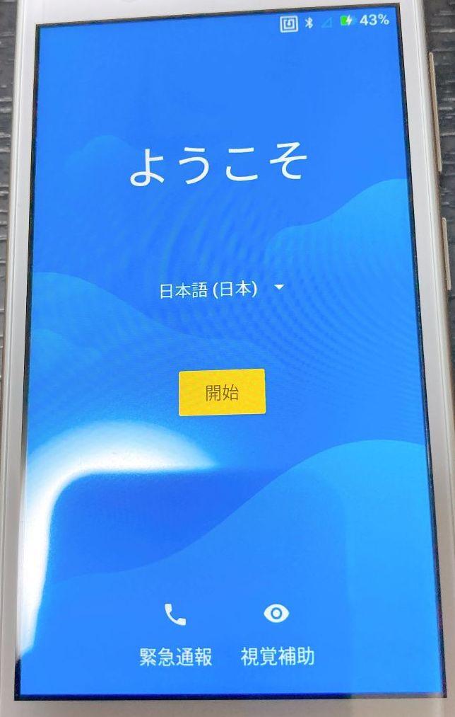 f:id:kiyoshi_net:20210112180243j:plain