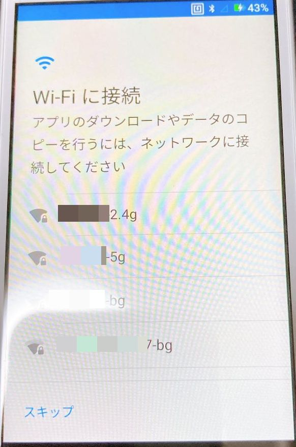 f:id:kiyoshi_net:20210112180255j:plain