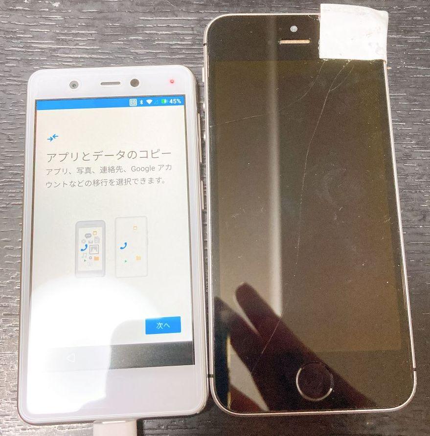 f:id:kiyoshi_net:20210112180444j:plain