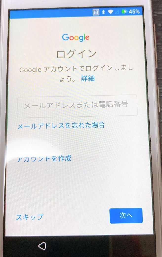 f:id:kiyoshi_net:20210112180501j:plain