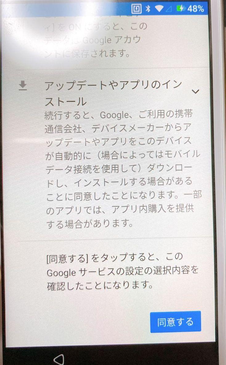 f:id:kiyoshi_net:20210112180659j:plain