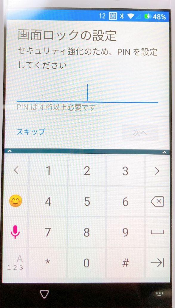 f:id:kiyoshi_net:20210112180710j:plain