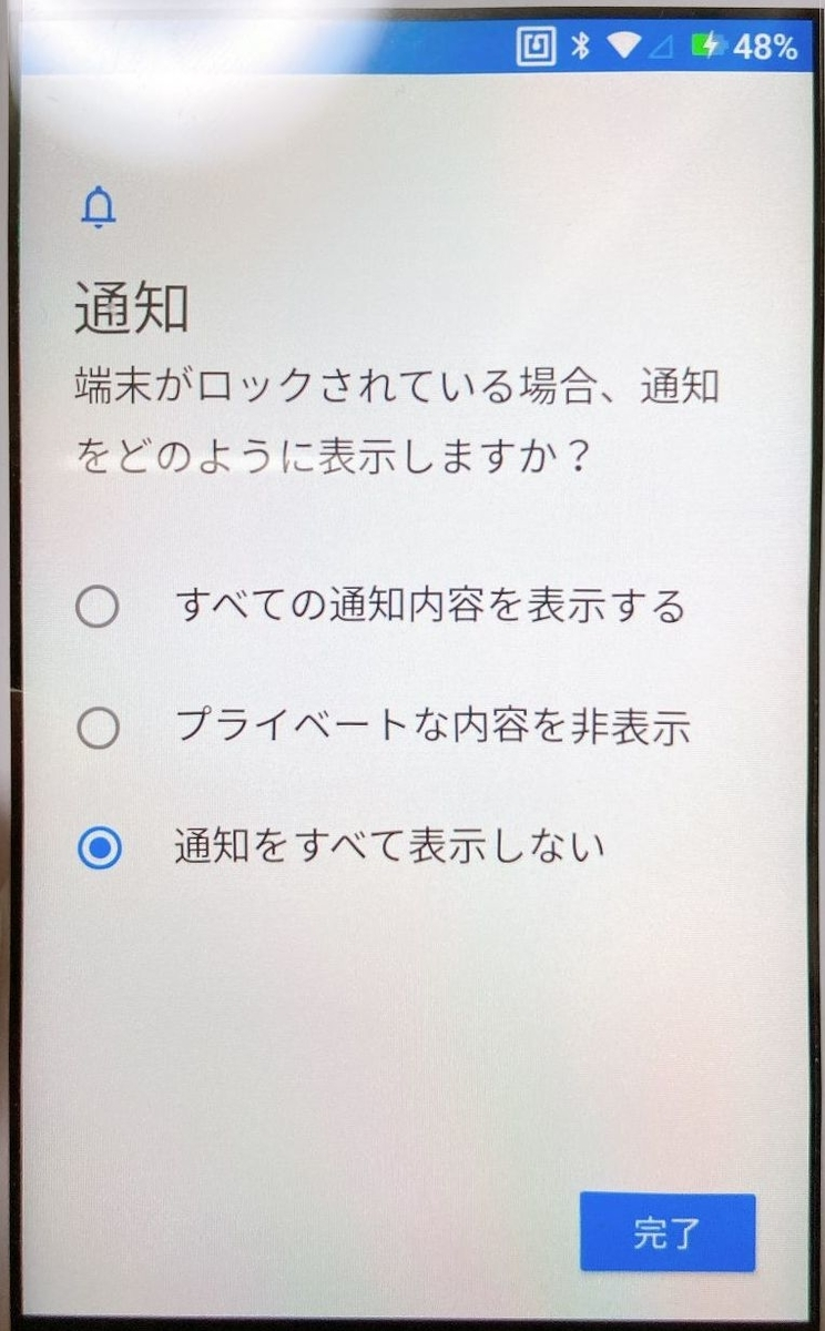 f:id:kiyoshi_net:20210112180735j:plain
