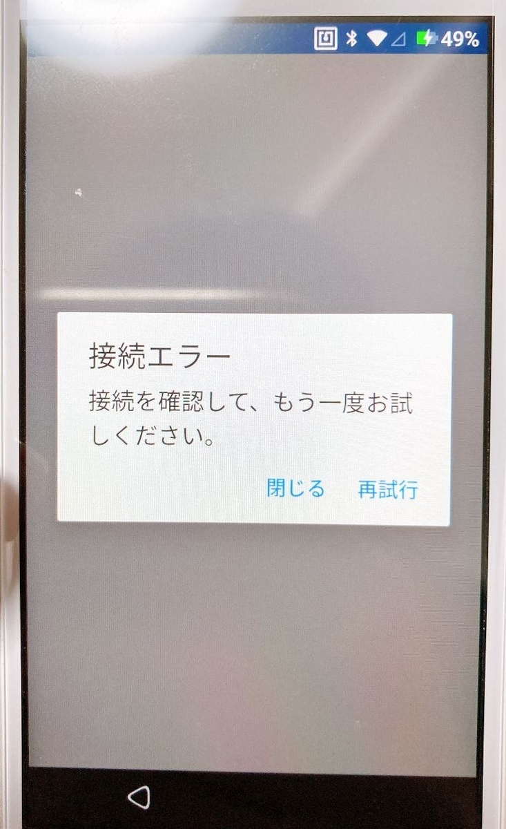 f:id:kiyoshi_net:20210112180755j:plain