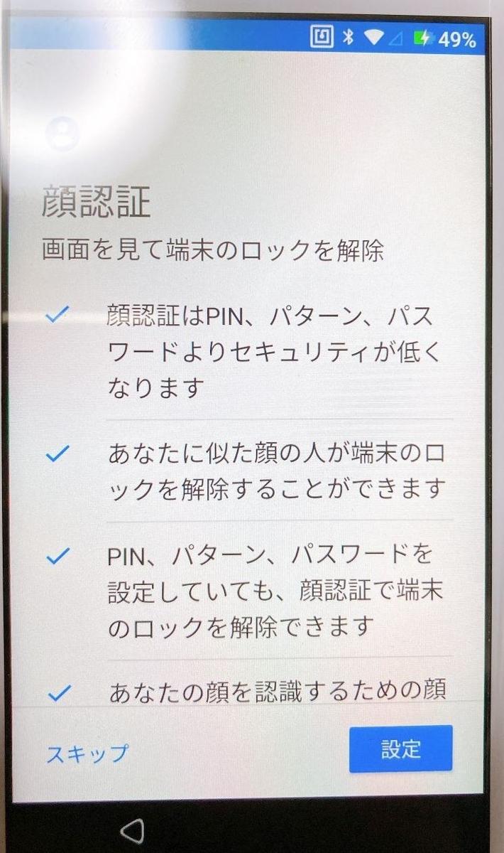 f:id:kiyoshi_net:20210112180825j:plain