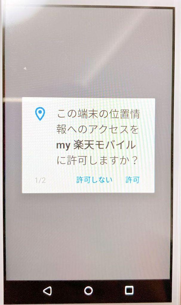 f:id:kiyoshi_net:20210112180902j:plain