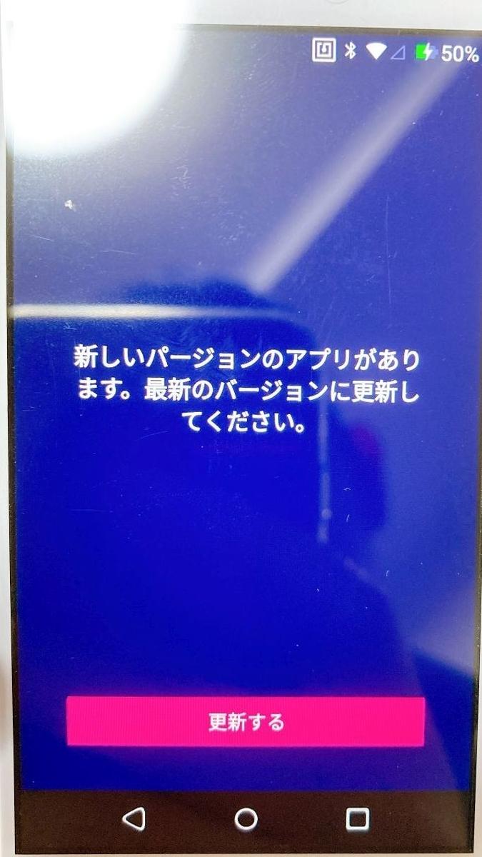 f:id:kiyoshi_net:20210112180916j:plain