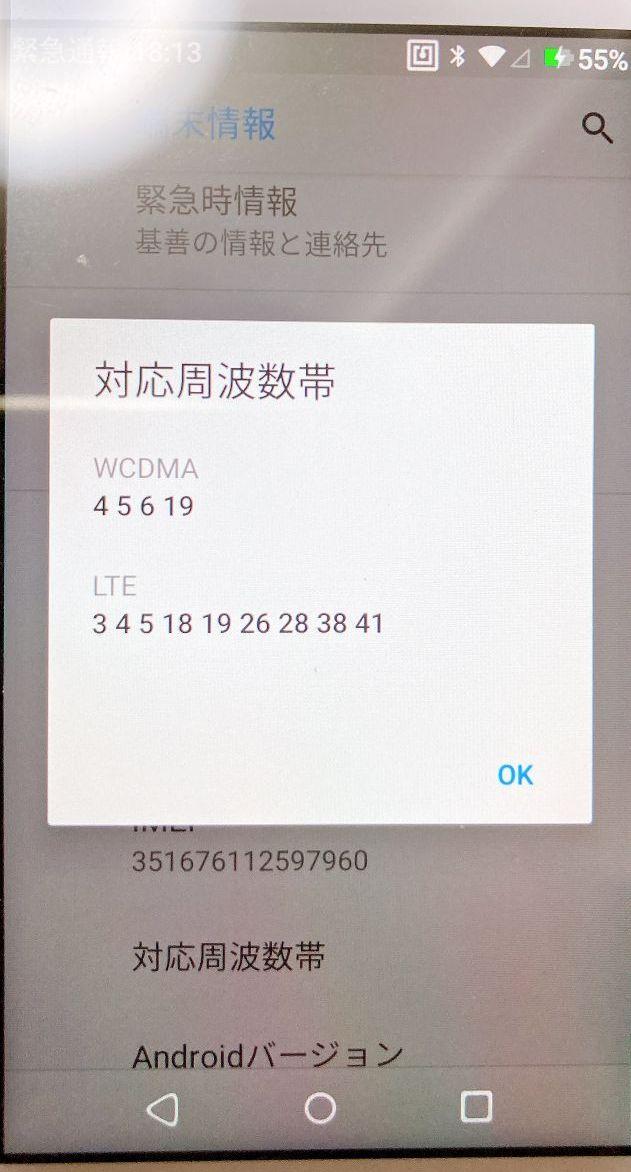 f:id:kiyoshi_net:20210112181334j:plain