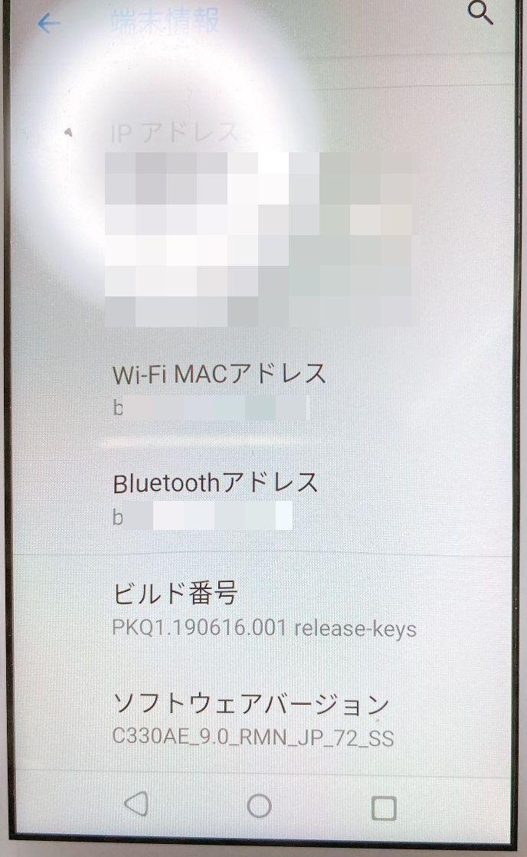 f:id:kiyoshi_net:20210112181353j:plain