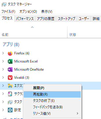 f:id:kiyoshi_net:20210112195315p:plain