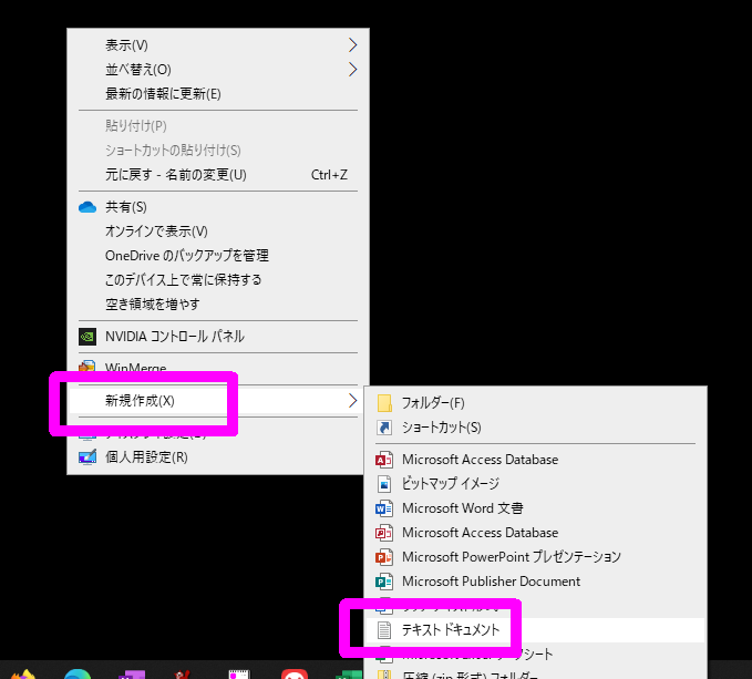 f:id:kiyoshi_net:20210115190230p:plain