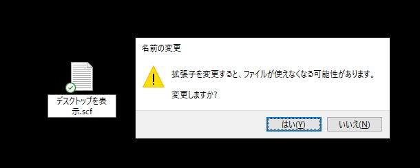 f:id:kiyoshi_net:20210115190611p:plain