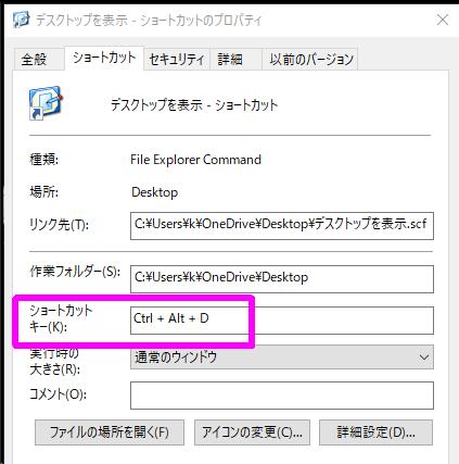f:id:kiyoshi_net:20210115191615p:plain