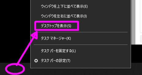 f:id:kiyoshi_net:20210115192346p:plain