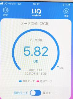 f:id:kiyoshi_net:20210118193131p:plain