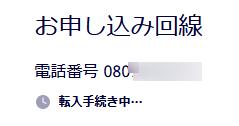 f:id:kiyoshi_net:20210203085119p:plain