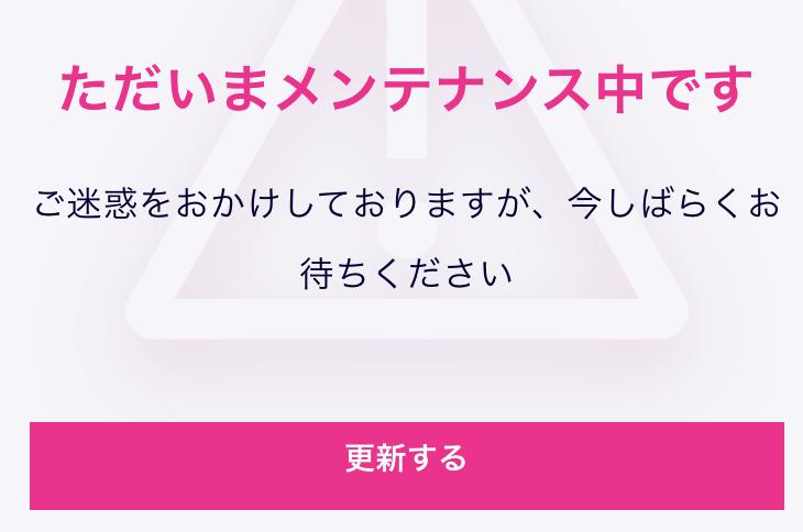 f:id:kiyoshi_net:20210204081955p:plain