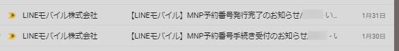 f:id:kiyoshi_net:20210206085208p:plain
