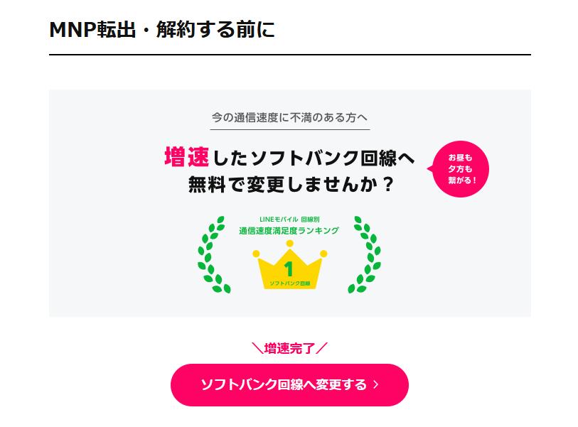f:id:kiyoshi_net:20210206085532p:plain