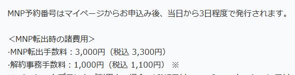 f:id:kiyoshi_net:20210206085754p:plain