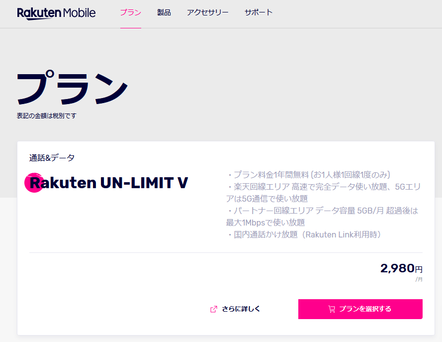 f:id:kiyoshi_net:20210206090414p:plain