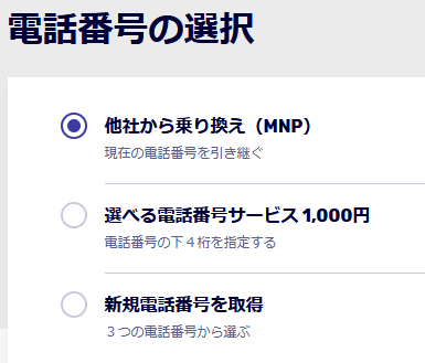 f:id:kiyoshi_net:20210206090751p:plain