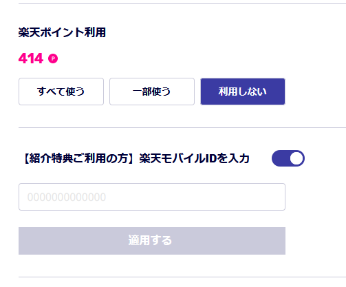 f:id:kiyoshi_net:20210206091003p:plain
