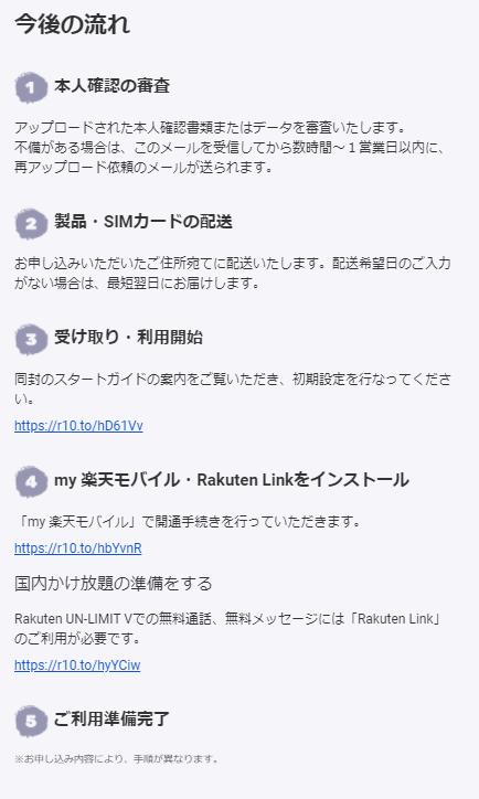 f:id:kiyoshi_net:20210206091226p:plain