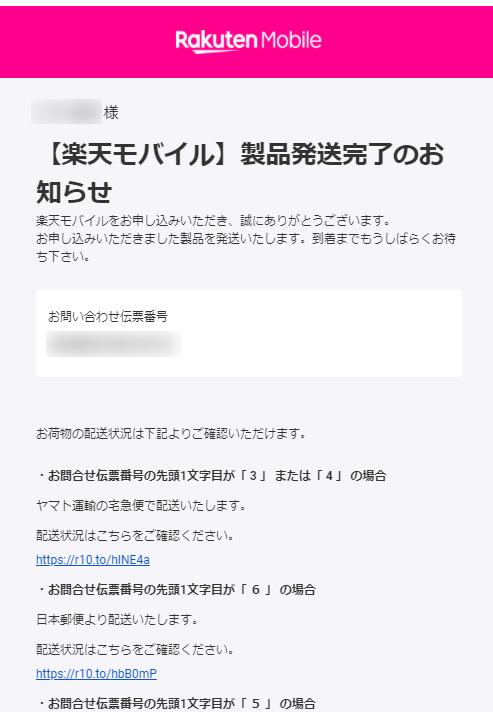 f:id:kiyoshi_net:20210206091617p:plain