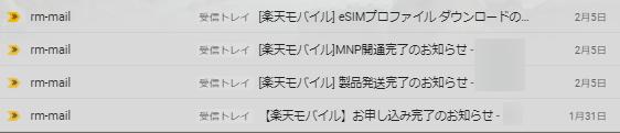f:id:kiyoshi_net:20210206091804p:plain